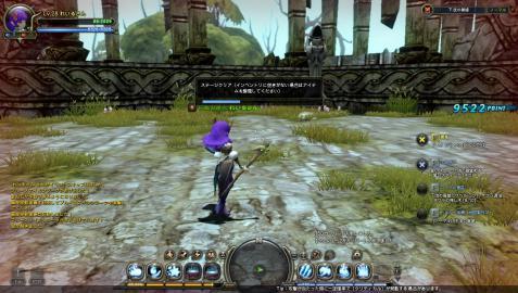 DN 2010-09-03 15-38-40 Fri