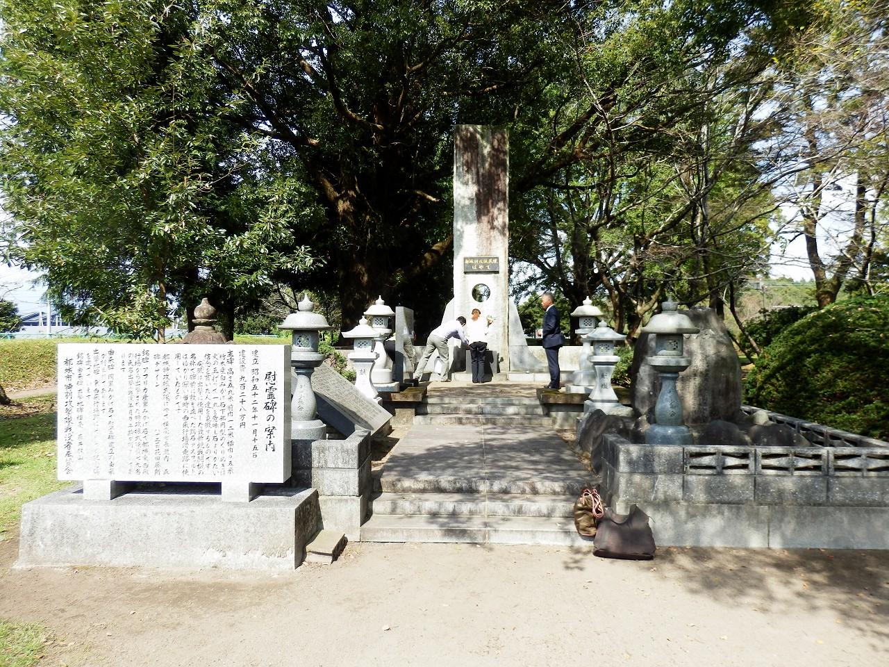 都城陸軍墓地4-S