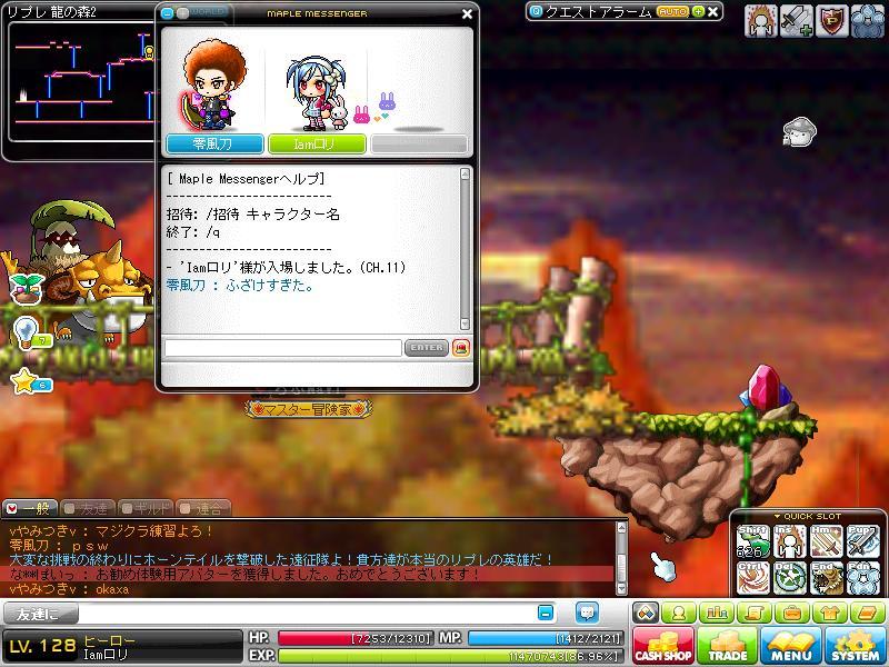 Maple120217_140801.jpg