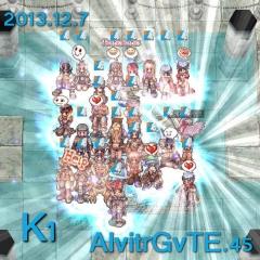 131207GvGTE.jpg