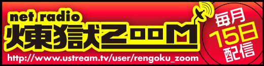 zoom_bana_c.jpg