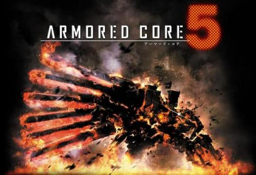 armored-core-for-answer-02-1280x1024.jpg
