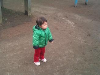 2012-03-202013_53_59.jpg