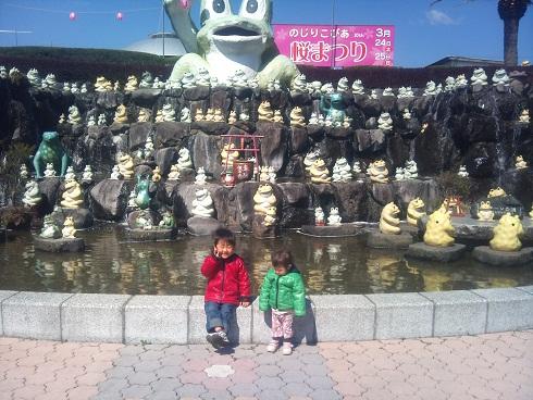 2012-03-252010_26_02.jpg