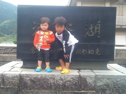 2012-04-292013_54_23.jpg