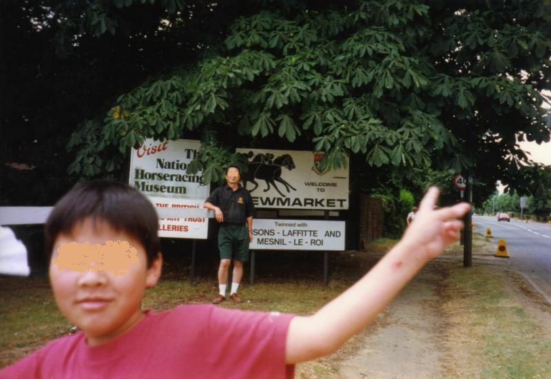 95年ニューマーケット馬房01