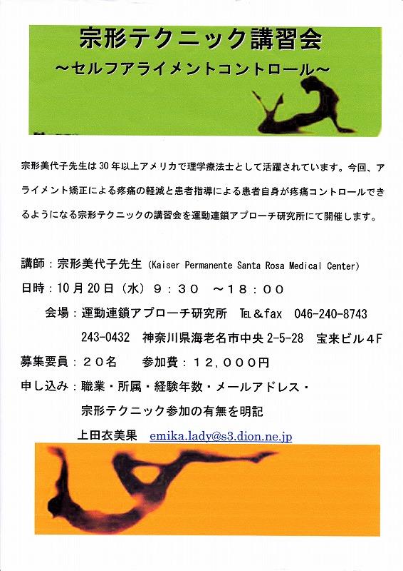 IMG_20100831021447.jpg