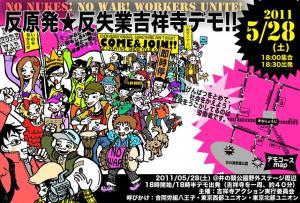 kichijoji-demo20110528.jpg