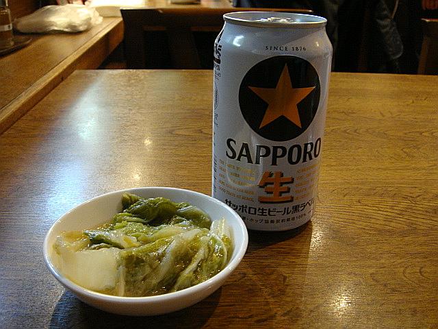 ビール・お通し@ぼぶ亭