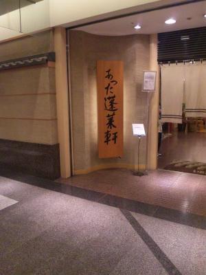 0905名古屋
