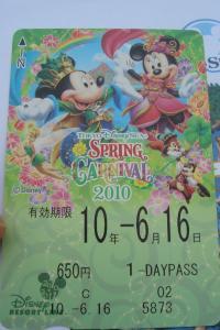 DSC05888_convert_20100621193219.jpg