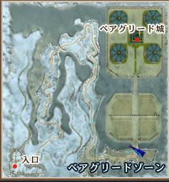 ベアグリードの地図