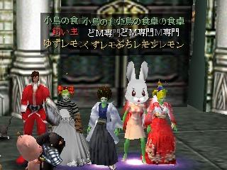5垢キタ――(゚∀゚)――!!