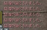 5連勝キタ――(゚∀゚)――!!