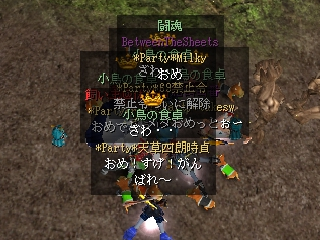 記念SSその1