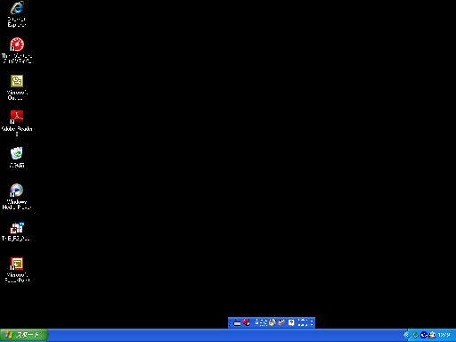 研究室デスクトップ
