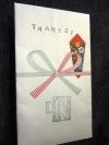THANKS!_20131227080413921.jpg
