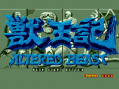 Altered Beast001