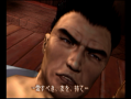 shenmue0011.png