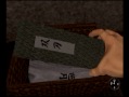 shenmue0022.png