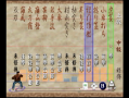 shenmue0023.png