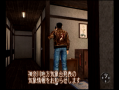 shenmue0026.png