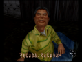 shenmue0033.png
