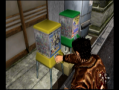 shenmue0037.png