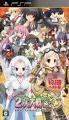 萌え萌え2次大戦(略)☆デラックス PSPソフト