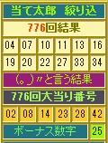 2013y07m09d_101519925.jpg