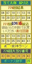 2013y07m10d_103032840.jpg
