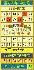 2013y07m12d_073741743.jpg