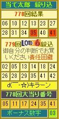2013y07m17d_133021428.jpg