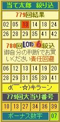 2013y07m20d_135111785.jpg