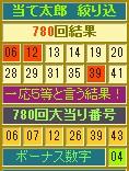 2013y07m22d_185743548.jpg