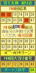 2013y07m24d_125503622.jpg