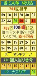 2013y07m27d_075641124.jpg