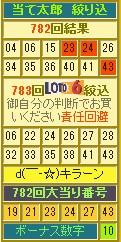 2013y07m30d_103614440.jpg