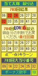 2013y08m02d_150008891.jpg