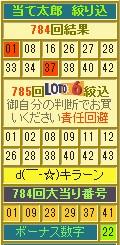 2013y08m07d_151538649.jpg