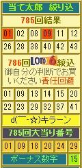 2013y08m10d_104158916.jpg