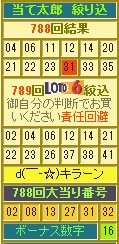 2013y08m20d_114028416.jpg