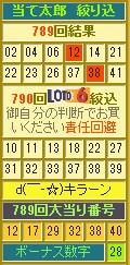 2013y08m23d_120246426.jpg