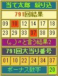 2013y08m29d_185748027.jpg