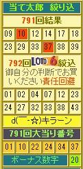 2013y08m31d_160202780.jpg