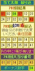 2013y09m05d_095113692.jpg