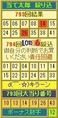 2013y09m06d_183039237.jpg