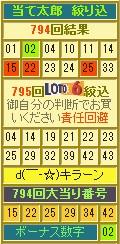 2013y09m10d_165633165.jpg