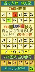 2013y09m13d_180753655.jpg
