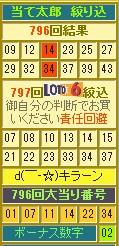 2013y09m17d_192048474.jpg